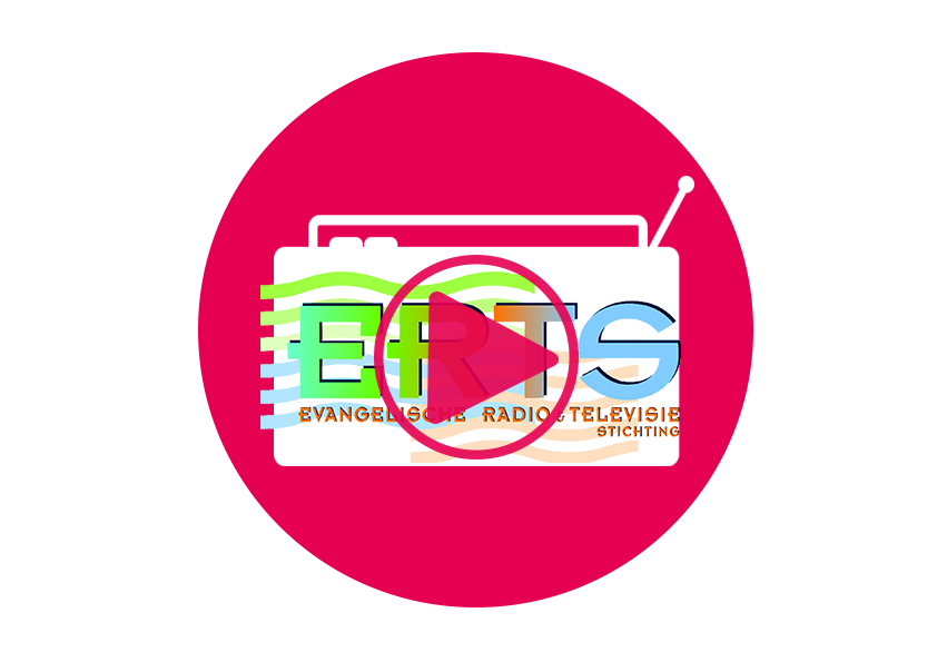 Logo Radio ERTS Website EAV